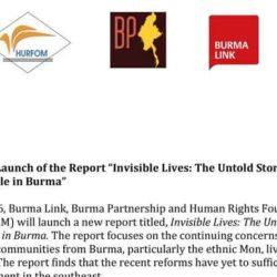 လူမသိသူမသိဘဝများ – မြန်မာနိုင်ငံမှ လူမသိသေးသော နေရပ်စွန့်ခွာ တိမ်းရှောင်ရမှုသံသရာ