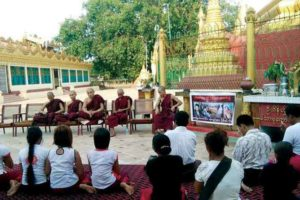 မြန်မာနိုင်ငံ လူ့အခွင့်အရေး အခြေအနေ အစီရင်ခံစာ (ဇန္နဝါရီ မှ ဇွန်လ ၂၀၁၆)