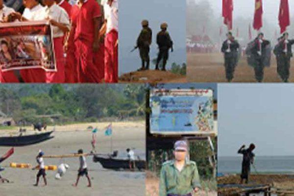 """""""လူမသိသူမသိဘဝများ – မြန်မာနိုင်ငံမှ လူမသိသေးသော နေရပ်စွန့်ခွာတိမ်းရှောင်ရမှု သံသရာ"""" အစီရင်ခံစာ မိတ်ဆက်ခြင်း"""