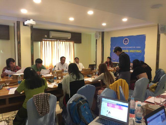 ၃၂ကြိမ်မြောက် လူ့အခွင့်အရေးမှတ်တမ်းကွန်ရက် မြန်မာနိုင်ငံ အဖွဲ့ဝင်အစည်းအဝေး ရန်ကုန်မြို့။