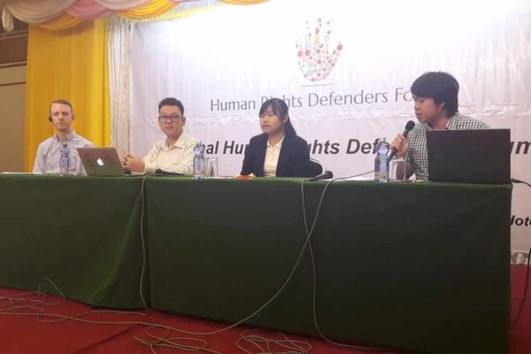 National အဆင့် လူ့အခွင့်အရေး ကာကွယ်စောင့်ရှောက်သူများဖိုရမ်ကို ၂၀၁၇