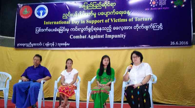 International Day in Support of Victims of Torture, 26 June 2016 (Burmese)