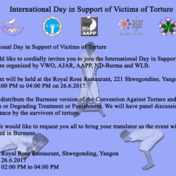 Invitation Letter for International Day in Support of Victims of Torture