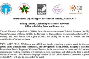 International Day in Support of Victims of Torture, 26 June 2017