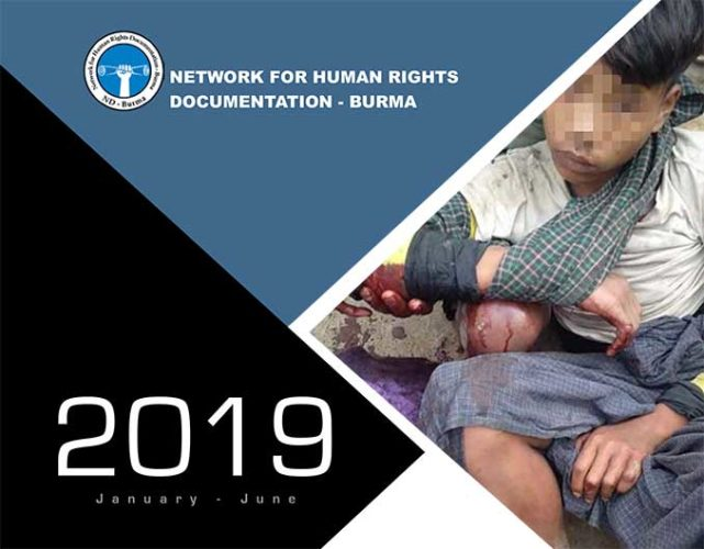 Human Rights Situation in Burma(2019 January - June)