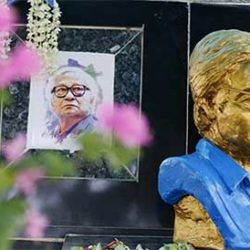 Blue Shirt Campaign on 6thAnniversary of Journalist U Win Tin's Death