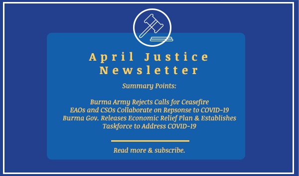 April Justice Newsletter