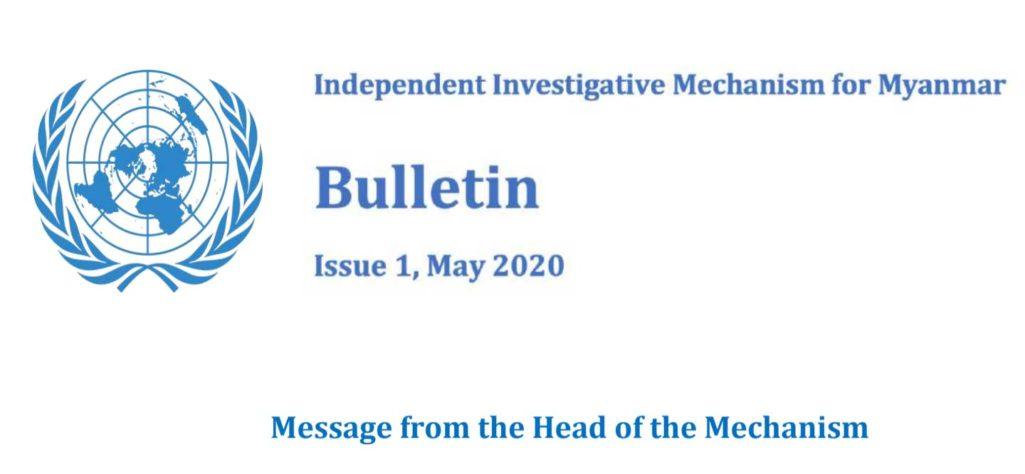 Independent Investigative Mechanism for Myanmar Bulletin